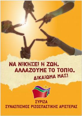 1_syriza[1]