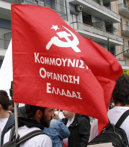 koe_ekloges_2009[1]